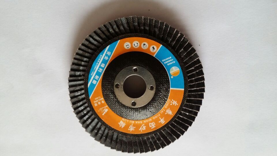 100mm Calcined Abrasive Aluminium Flap Disc With Strong Fiber ...
