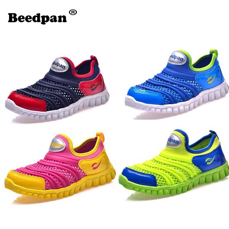 scarpe da ginnastica per bambini nike