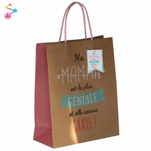 XBL-0808 High Quality brown gift kraft paper bag
