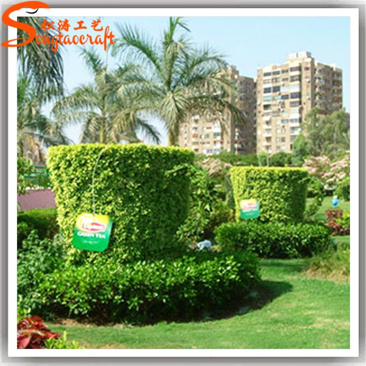 2015 Venta Caliente Alambre Artificial Topiary Animal Marcos ...