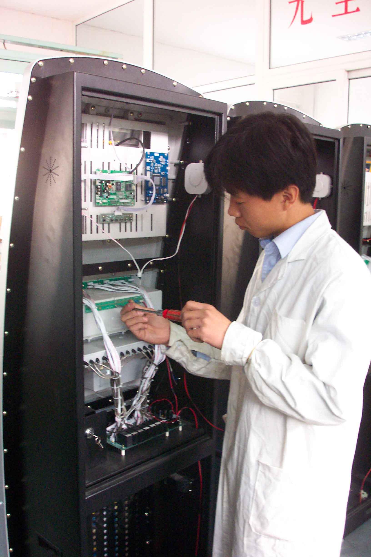 Self-service Internet Mobile Power Station