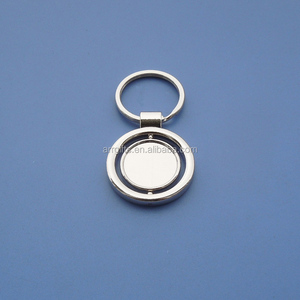Silver Polished Rotatable Blank Round Keychain - 35mm