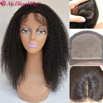 Cheap Full Silk Top Cap Bohemian Jerry Curl