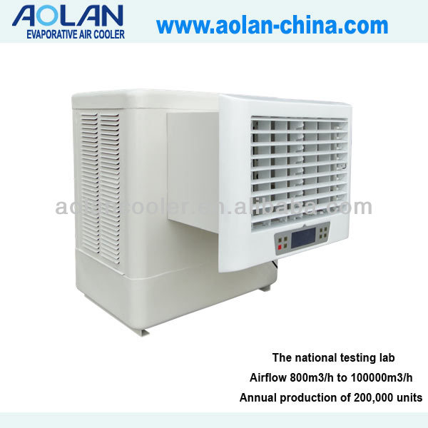 AOLAN AZL04-LC13G EVAPORATIVE AIR mini window air conditioner