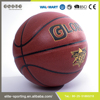 2016 new style bulk basketball , Rubber basketball , basketball balls