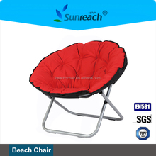 Half Moon Chair, Half Moon Chair Suppliers And Manufacturers At Alibaba.com
