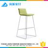 2017 new design bar stool high chair/metal bar chair L015C from Foshan