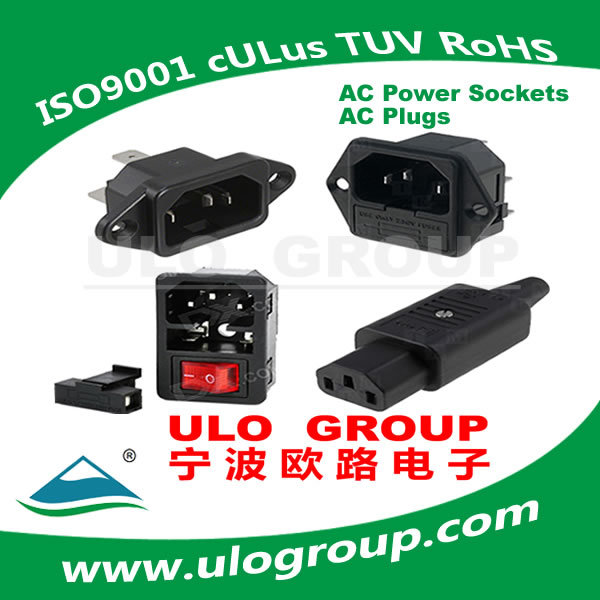 Alibaba China Low Price Latest Ac Power Socket Cable Connector Manufacturer & Supplier - ULO Group