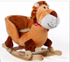 plush lion baby rocker rocking chair toy