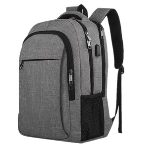 beb225d55b Anti-theft Travel Backpack Business Laptop Book School Bag with USB  Charging Port for Student