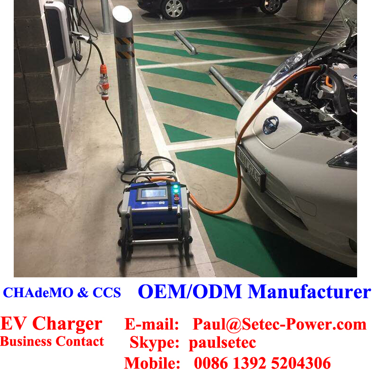 10kw Portable Chademo Ccs Adapter Dc Electric Car Ev Charging Station From  Setec Power Approved By Iec - Buy Electric Car Charging Station Ev