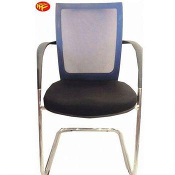 Chair Sponge Cushion Sponge Cushion Folding Arm Office Chairs Fh G02 Buy .