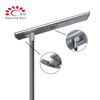 high waterproof level IP66 30 watt solar led street light with competitive factory price