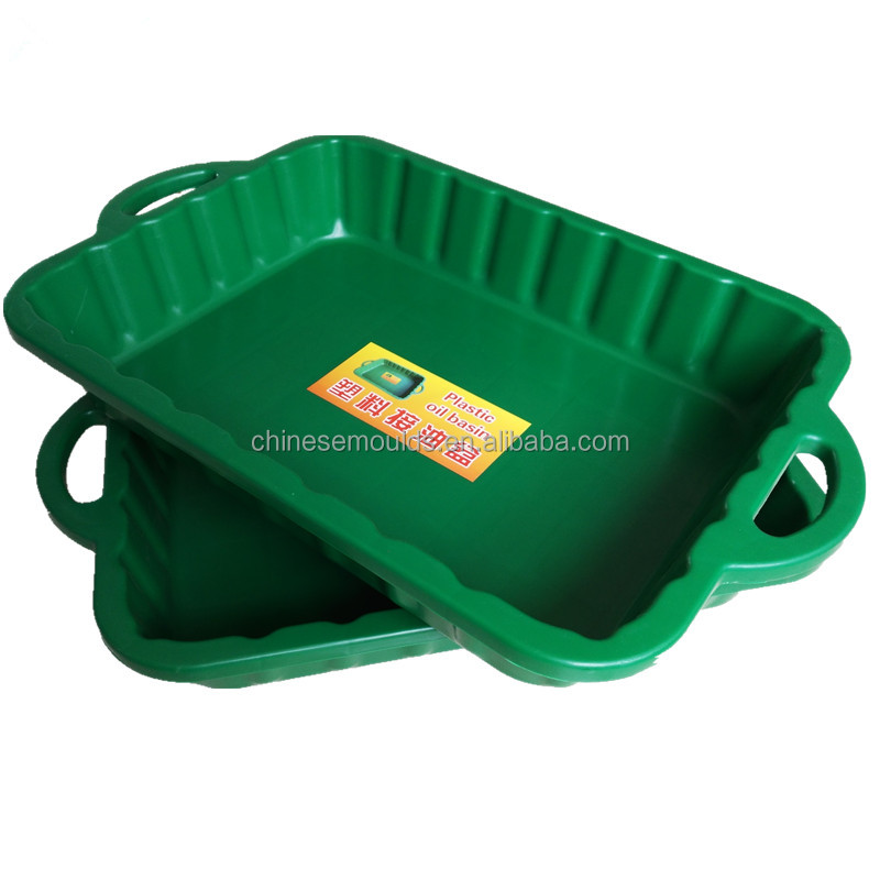 18L Rectangle Plastic Drain Pan