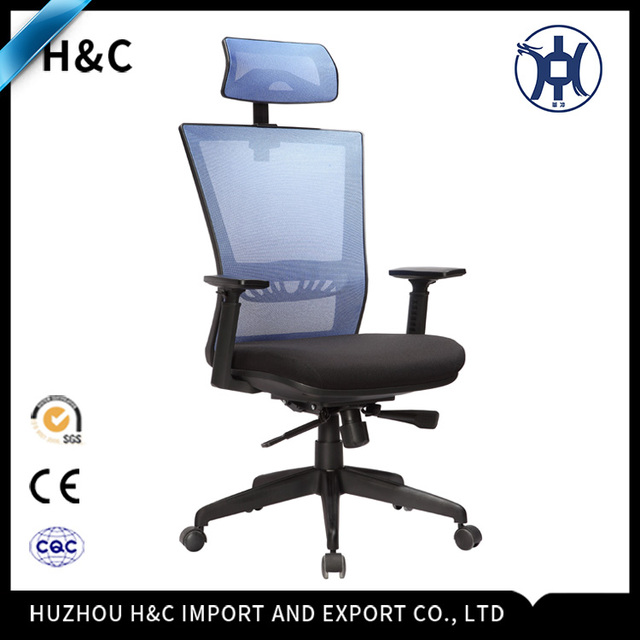 Hot sale industial mesh chair plastic mesh chair for office