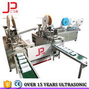 automatic disposable face mask machine