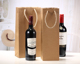 Wine Packing Kraft Paper Bag with Twist Handle