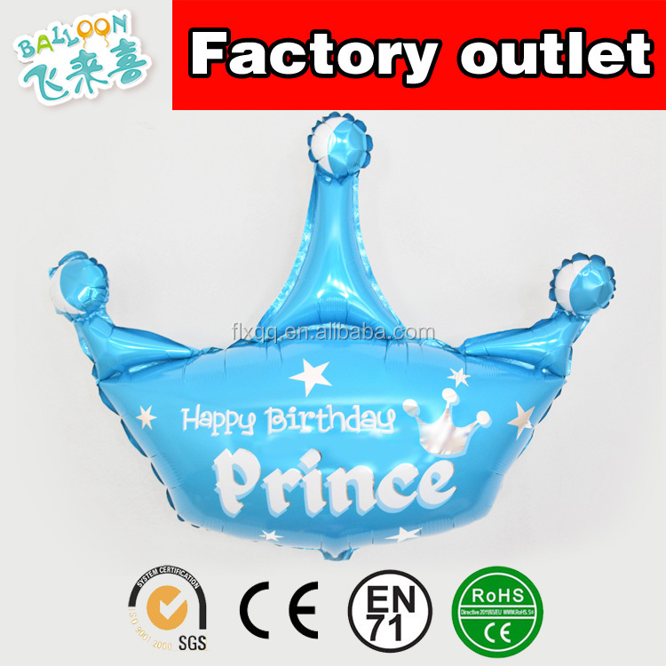 Prince crown aluminum film balloon baby hundred day feast children birthday party decoration balloon