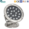 IP68 underwater RGB color LED 6w fountain light