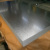 SUS347 347H Stainless Steel Sheet/Plate High Quality Low Price In Sale In Stock direct deal from factory