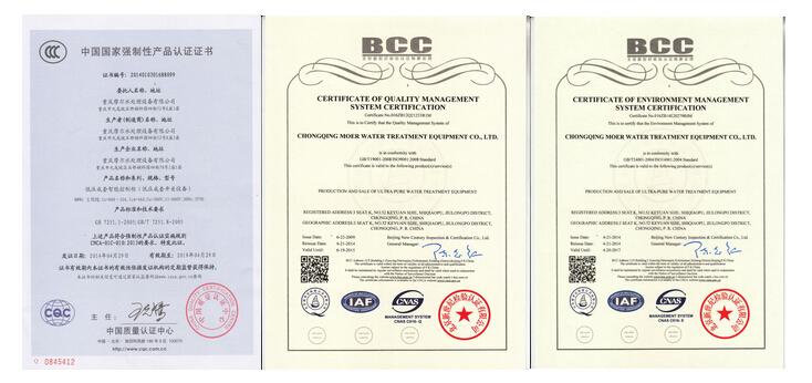 School Laboratory Equipment Pure Water Treatment Plant - Buy ...