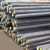 SAE5120 hot rolled black steel round bar