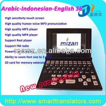 Translate Bahasa Indonesia Arab S6 Arabic-english-indonesian Electronic  Dictionary +mp3,Mp4+color Touch Screen - Buy Translate Bahasa Indonesia