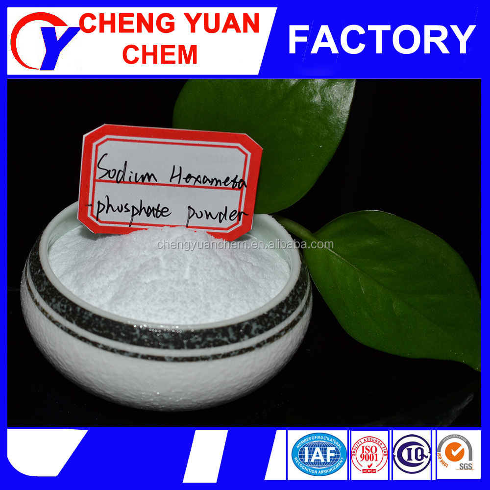 sodium hexametaphosphate manufacturer with free SGS