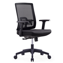 Fashionable Design Ergonomic Swivel Mesh Staff Computer Office Chair specification
