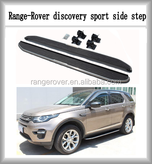 2015 Range-Rover discovery sport side step for 2015 RR discovery sport