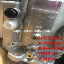 China Vp44 Pump, China Vp44 Pump Manufacturers and Suppliers