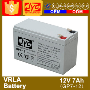 super long life vrla seal battery 12v 7ah