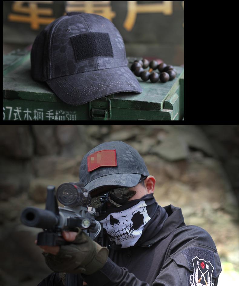 Trống camo mũ quân sự cap bóng chày mũ tùy chỉnh snapback trucker chiến thuật quân đội ngụy trang mũ