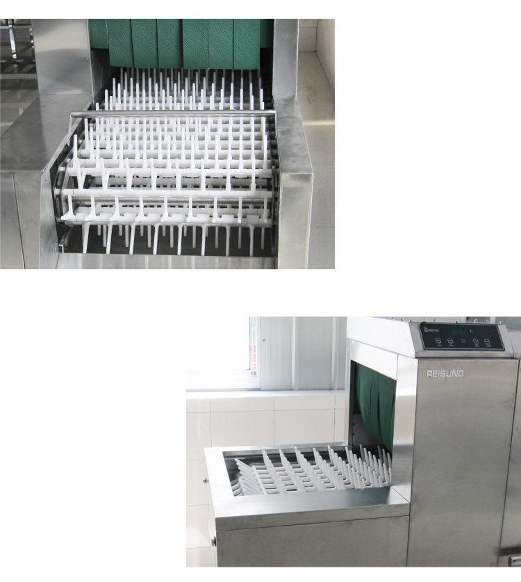 utensil cleaning machine