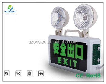 China Supplier Double Head Exit Sign For Public Places