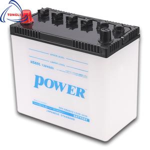 Saudi Arabia Car Battery Saudi Arabia Car Battery Suppliers And