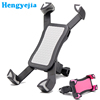 Alibaba Stock Smart Cellphone Mount Universal Phone Stand 360 Degree Rotation Motorcycle Phone Holder