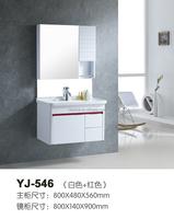 546 Single bowl wall hung chinese bathroom vanity