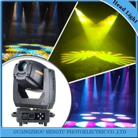 Factory price gobo rainbow effect ad-3020 300w beam moving head light