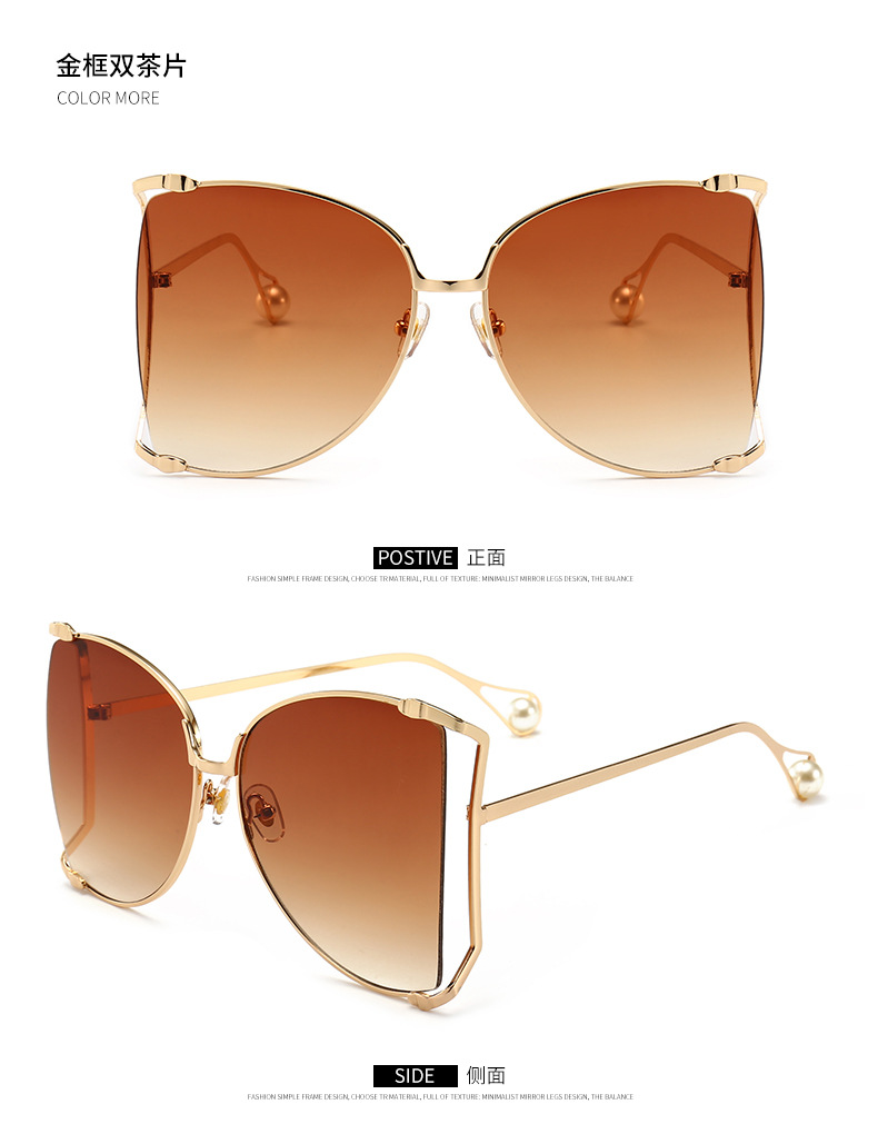 DG Womens Fashion Designer Eyewear Sunglasses Shades Hot Butterfly Big Yellow
