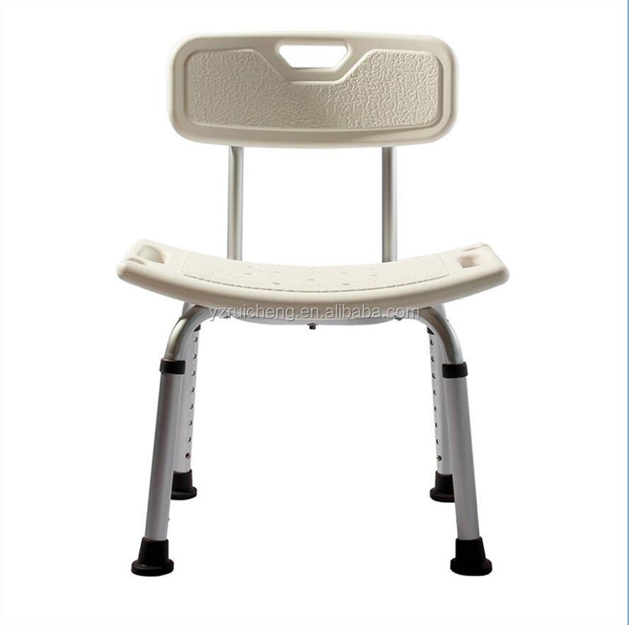 Oldman Bathroom Safety Adjustable Shower Chair Bath Tub With ...