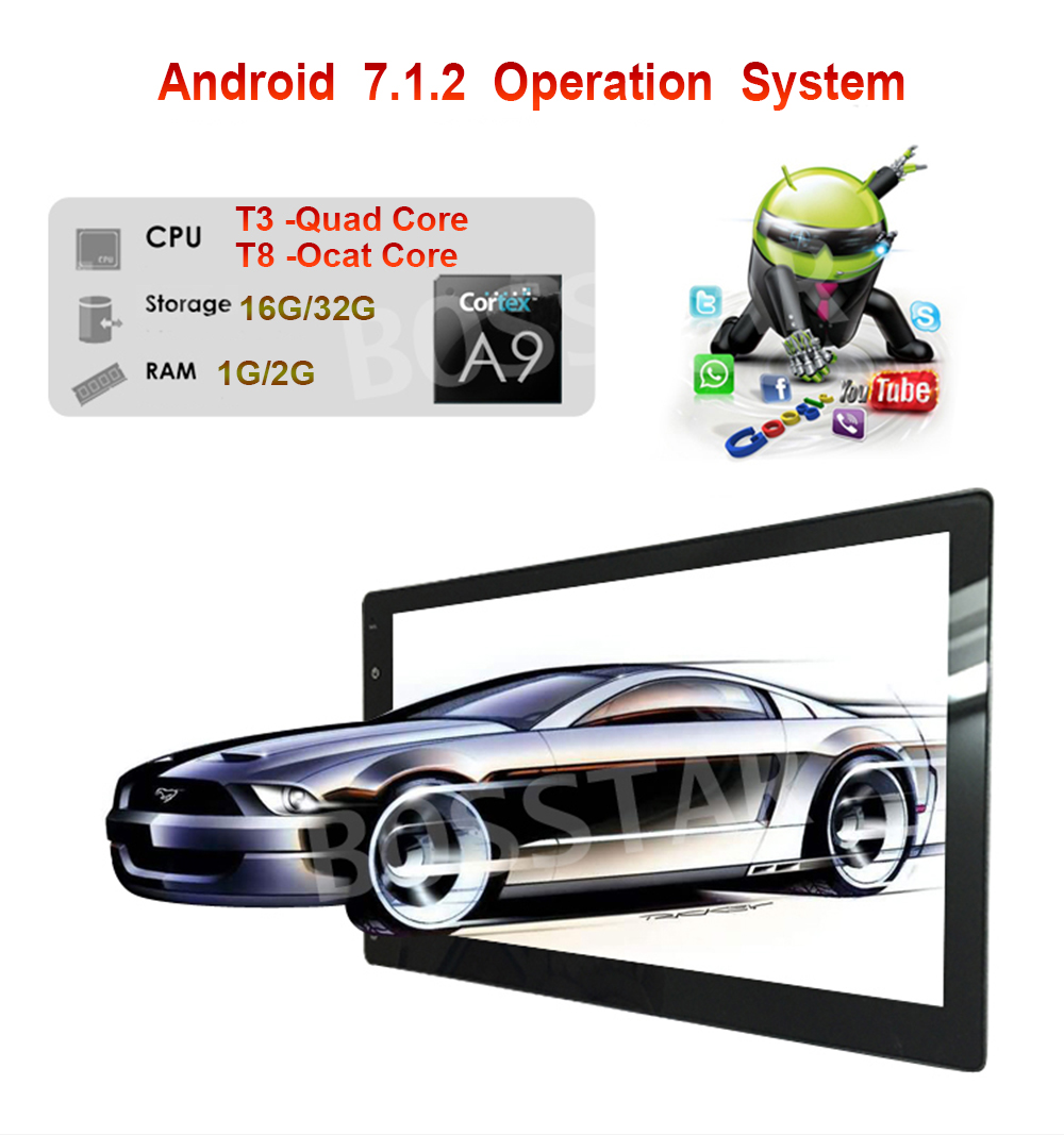 Bosstar Android 7.1 Multi-Touch 7 Inch 1 Din Universal Car Stereo with Bluetooth