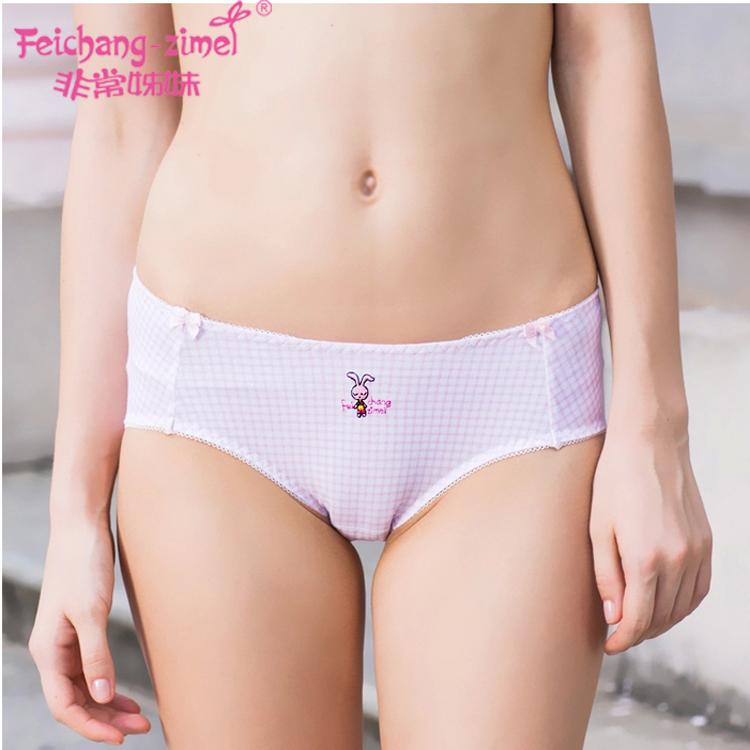 Underwear Teenies - Teen Undies, Teens in Panties, Sexy Short.