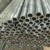 Cold Rolled ST35 precision steel pipe for structure