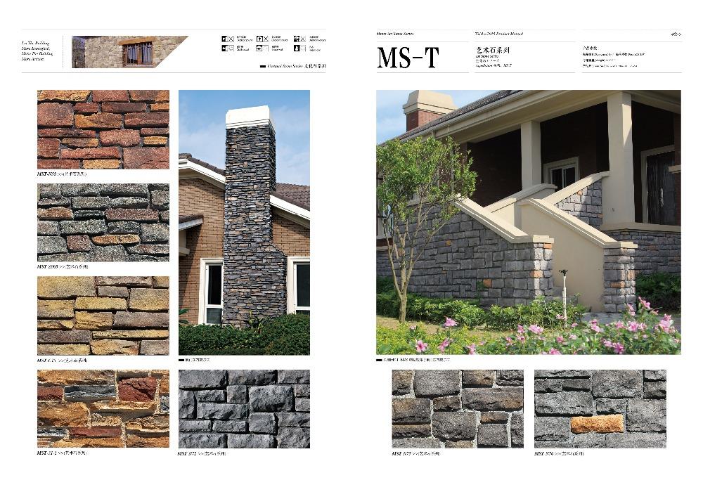 Exterior Wall Stone Tile River Stone Tile Pebble Stone Tile - Buy ...