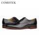 China Brand COMOTEK 2018 Latest Design Classic Leather Italian Style Man Dress Shoes with Shoelaces