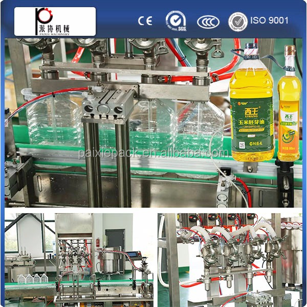 trade assurance supplier factory price high quality automatic edible oil filling machine bottle