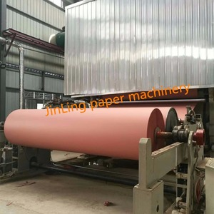2400mm 30TPD waste carton recycle paper making machine for recycling paper machine / Kraft Paper Recycle Machine