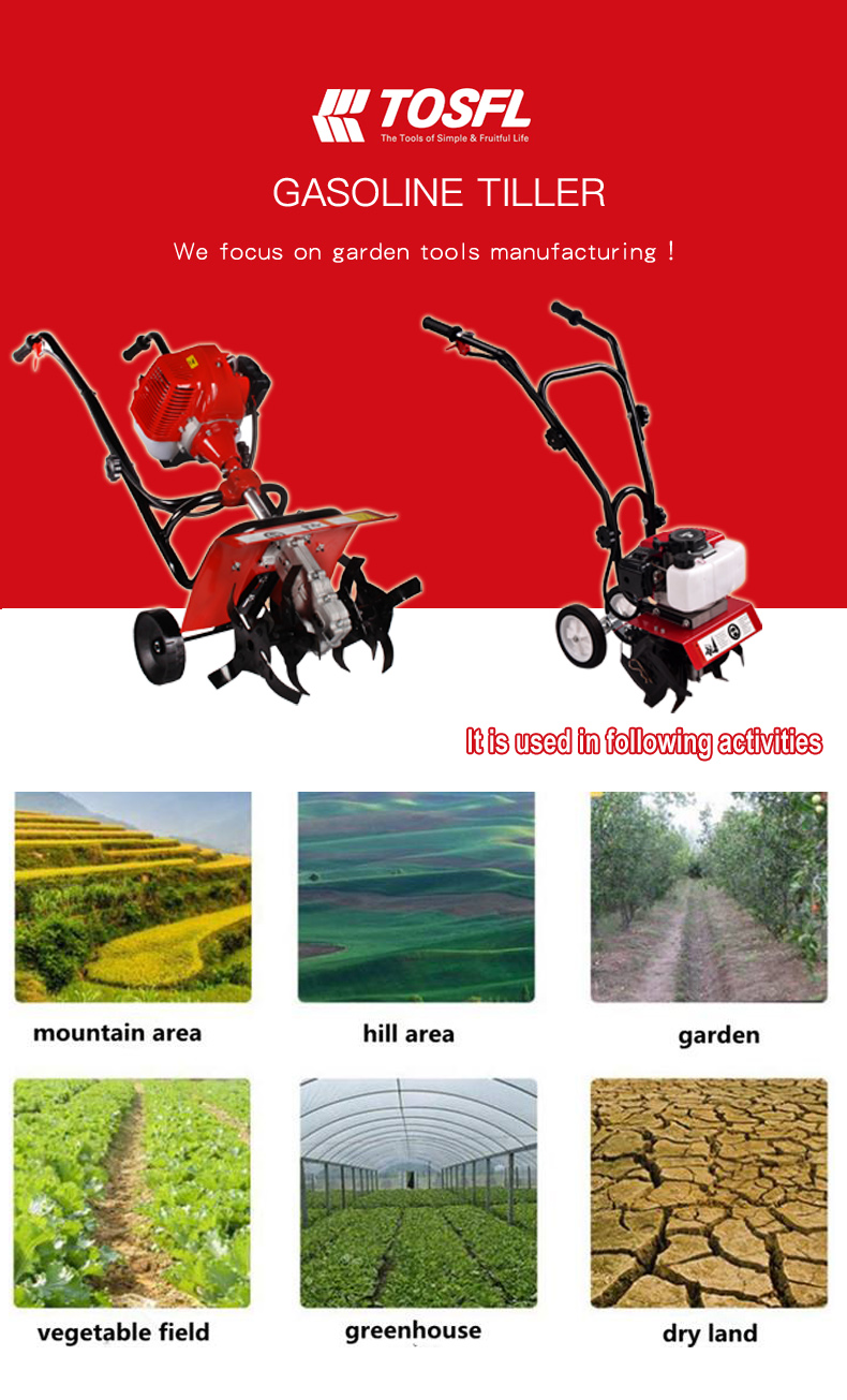52cc agriculture small machine