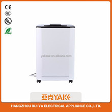 RYER-1230 12L/Day Newest Design Hot Sale Bedroom/Bathroom/Baby room Mini Dehumidifier